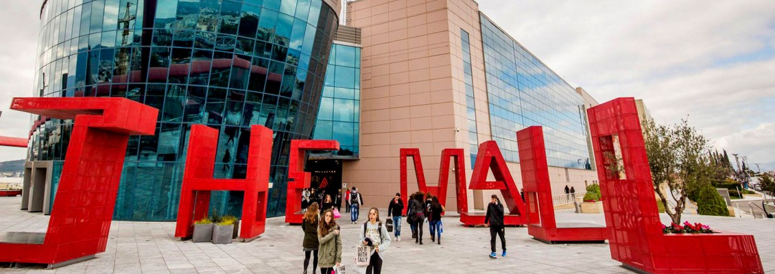 METAL LETTER INSTALLATION ΑΤ THE MALL ATHENS